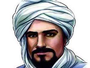 سيبويه إمام النحاة وحجة العرب