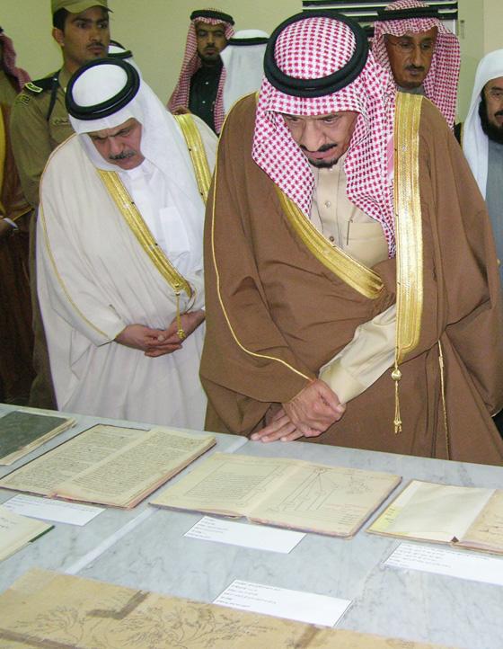 بالصور.. الملك سلمان يهدي