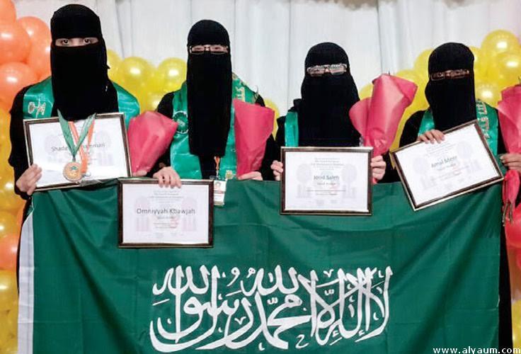 السعودية شادن الشمري تفوز بجائزة أكبر شركة نفط أمريكية