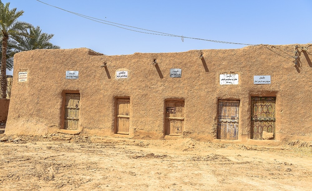 """الأماكن الأثرية في قرية """"عودة سدير"""" بالمملكة"""