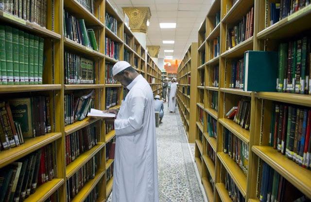 مكتبة المسجد النبوي كنوز من المعرفة