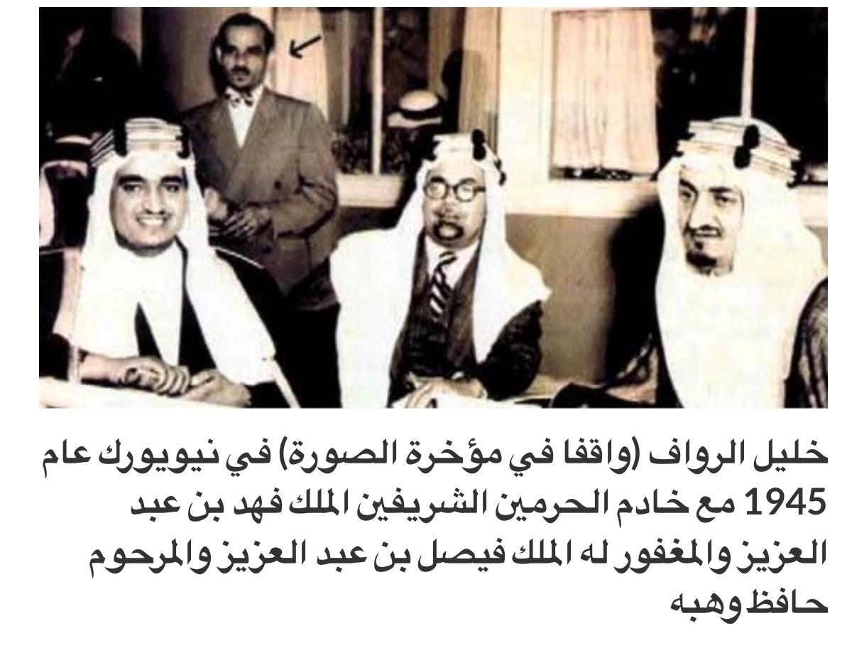 قصة سعودي مثل في هوليوود.. وابنه شارك بحرب فيتنام
