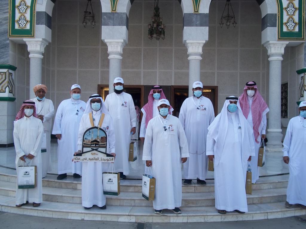موسوعة كيوبيديا العالميّة في قلب العالم  مكة المكرمة