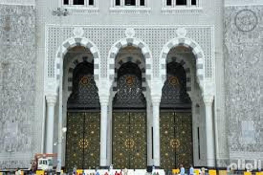 اسماء ومعاني ابواب المسجد الحرام