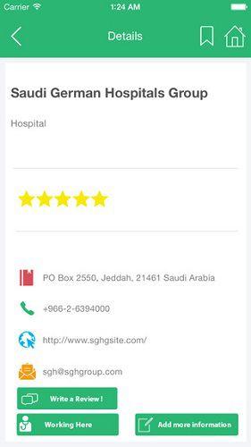 تطبيق Saudi Hospitals .. دليل المستشفيات السعودية على ايفون
