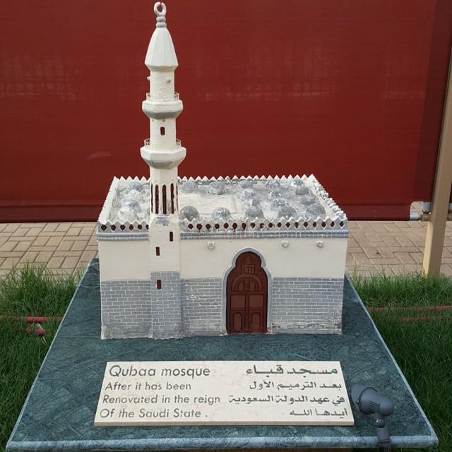 متحف دار المدينة للتراث العمراني والحضاري