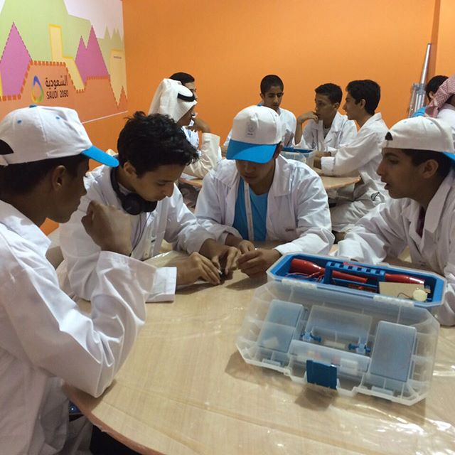 معرض مشكاة يحاكي مستقبل السعودية 2050