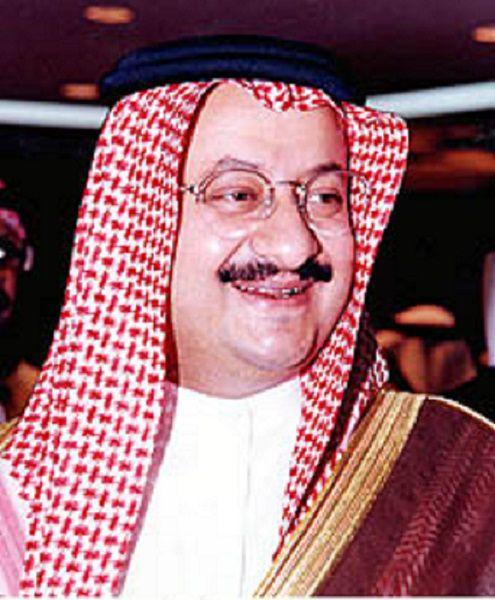 """"""" الامير عبدالله بن فيصل """" سفير المملكة في الولايات المتحدة الامريكية"""