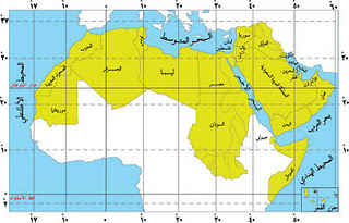 الموقع الجغرافي للوطن العربي