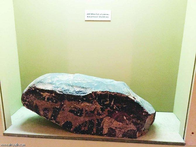 «متحف مكة».. مقتنيات ثمينة وشواهد من قبل الإسلام