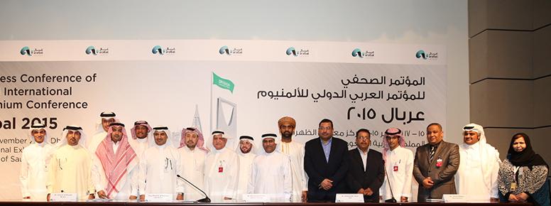 سمو امير المنطقة الشرقية الامير سعود بن نايف يرعى اعمال المؤتمر العربي الدولي للألمنيوم (عربال) 2015