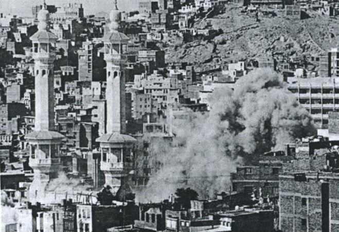 """ملف خاص عن جريمة """" اقتحام الحرم المكي """" عام 79"""