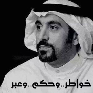 """الاعلامي السعودي .. """" أحمد مازن الشقيري """""""