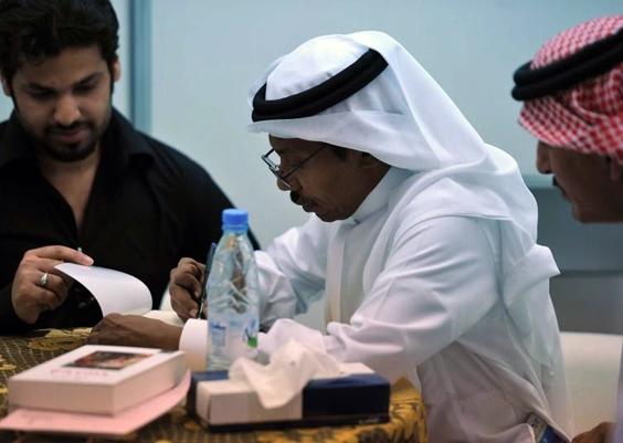 تقرير كامل عن معرض جدة الدولي للكتاب 2015