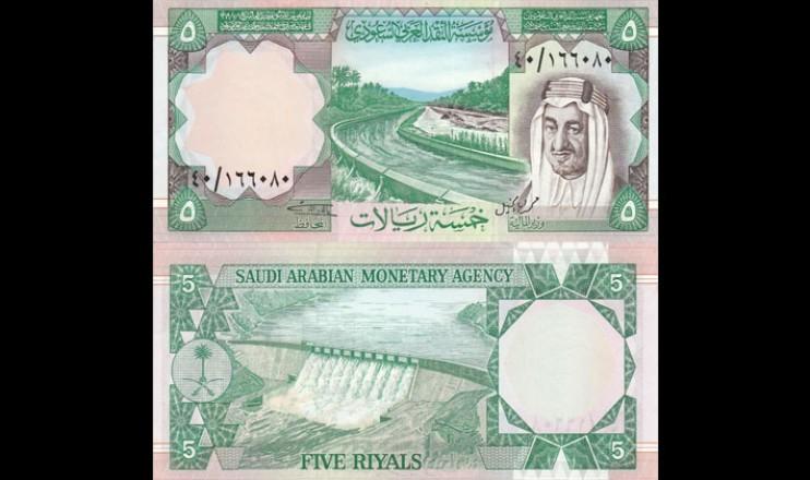 أول الأوراق المالية التي صدرت في السعودية