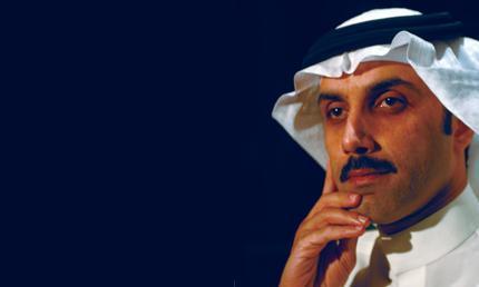 بعض رجال الأعمال في السعودية